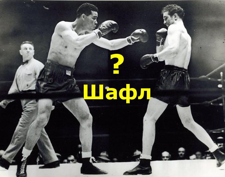 Джо-Луис-работа-ног-школа-бокса