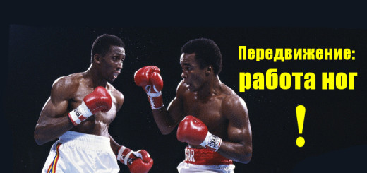 Школа-бокса-в-Казани-работа-ног