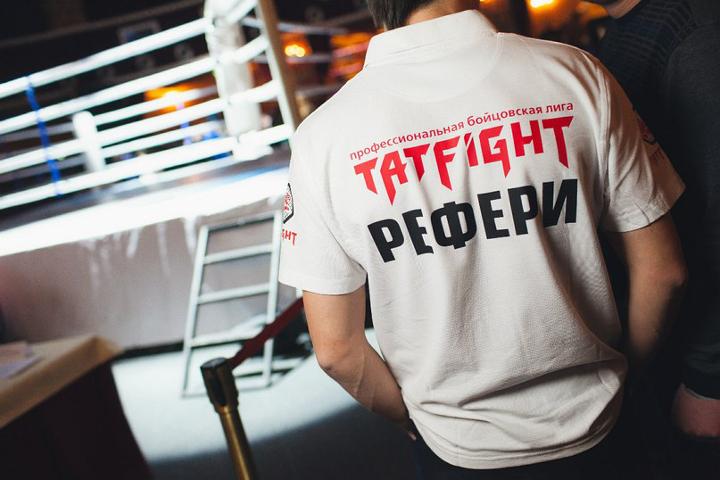 Татфайт-Казань