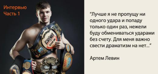 Артем-Левин-в-Казани