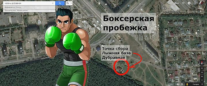 Лыжная-база-Дубравная-Казань