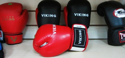 купить-перчатки-для-бокса-в-Казани