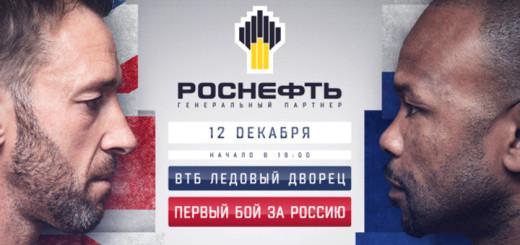 Рой_Джонс-Энцо-Маккаринели