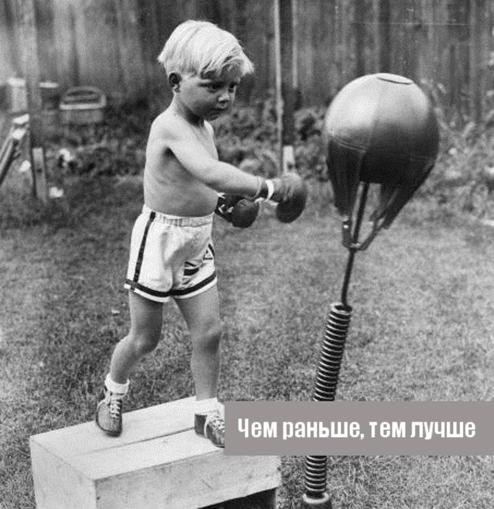 Бокс-для-детей