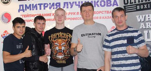 Школа-катменов-Дмитрия-Лучникова-в-Казани