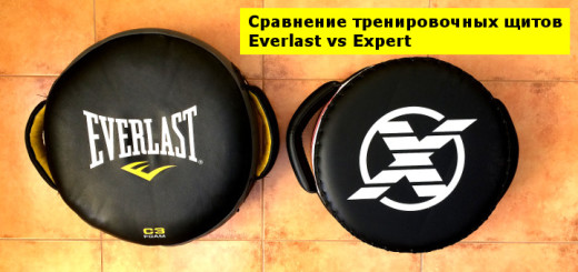 Тренировочных-щит-Expert-Everlast
