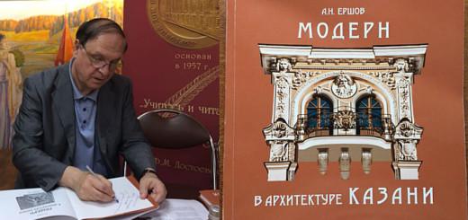 Вице-президент федерации бокса РТ