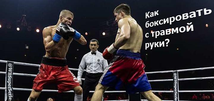 Константин-Пономарев-Сергей-Воробьев