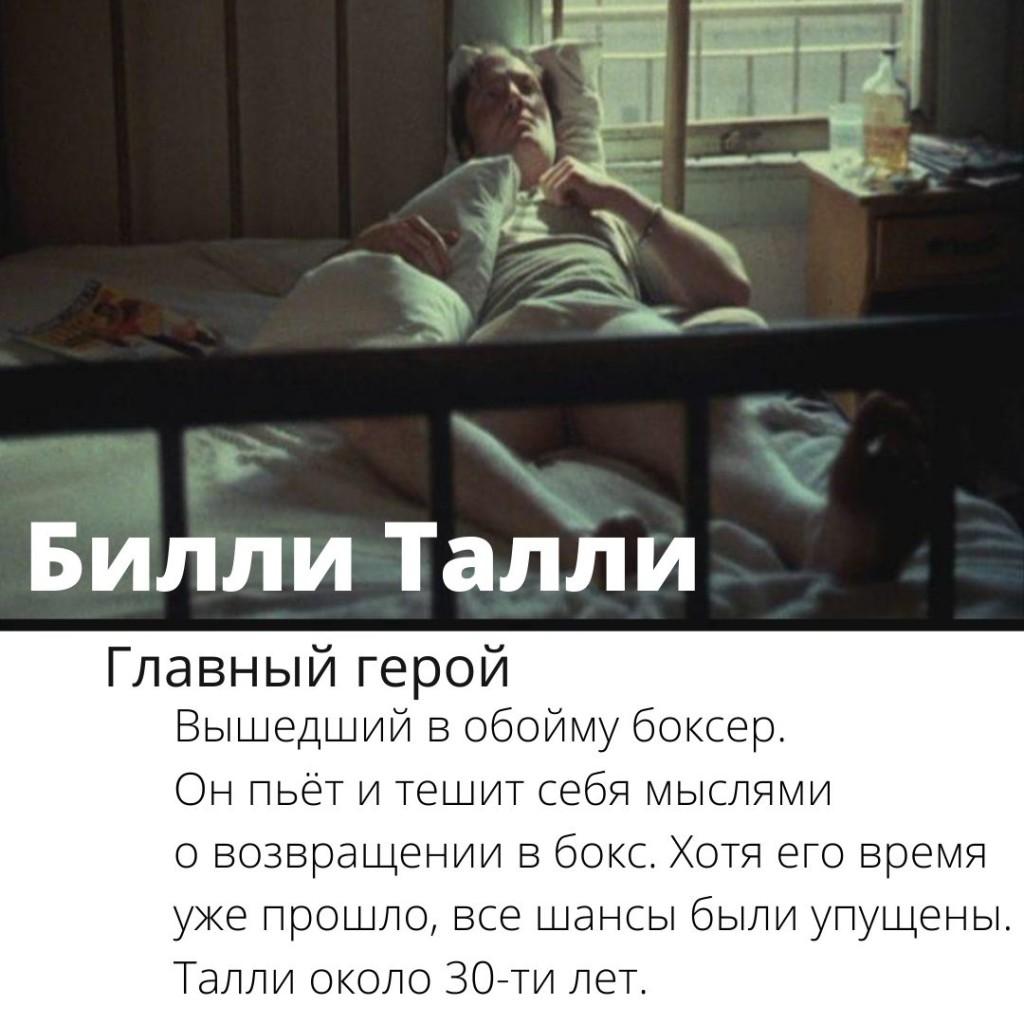 Фильм-Жирный-город