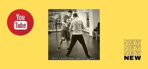 Как улучшить подвижность в боксе