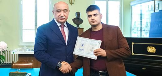 Кандидат философских наук Береснев Илья Михайлович